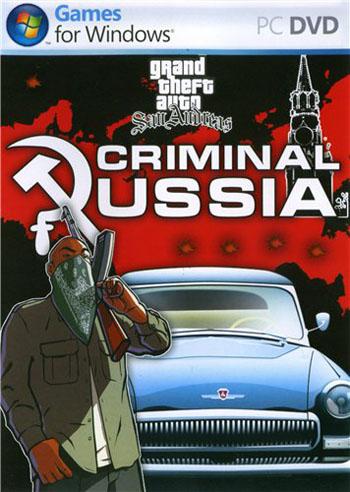 Скачать игру gta san andreas криминальный казахстан через торрент