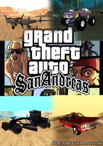 Скачать Mods Endless Summer: Full Edition (GTA: San Andreas) Multi (летняя