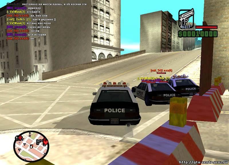 Скачать GTA San Andreas Одиночную